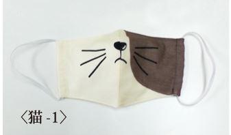 水野染め物工場の猫柄マスク